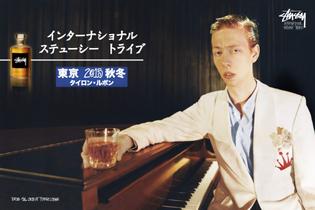 2015_01_Stussy-Japan_Finals_RGB_DPS_011-980x653.jpg