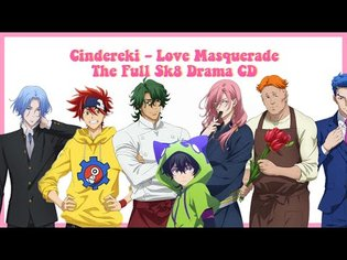 cindereki love maquerade - full sk8 drama cd