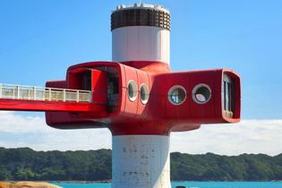 Ashizuri Underwater Observation Tower (1972) Kochi Prefecture, Japan Arch: Yoshikatsu Tsuboi