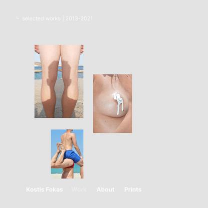 work — Kostis Fokas