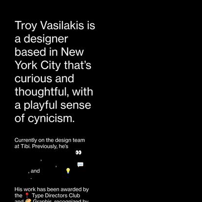 Troy Vasilakis