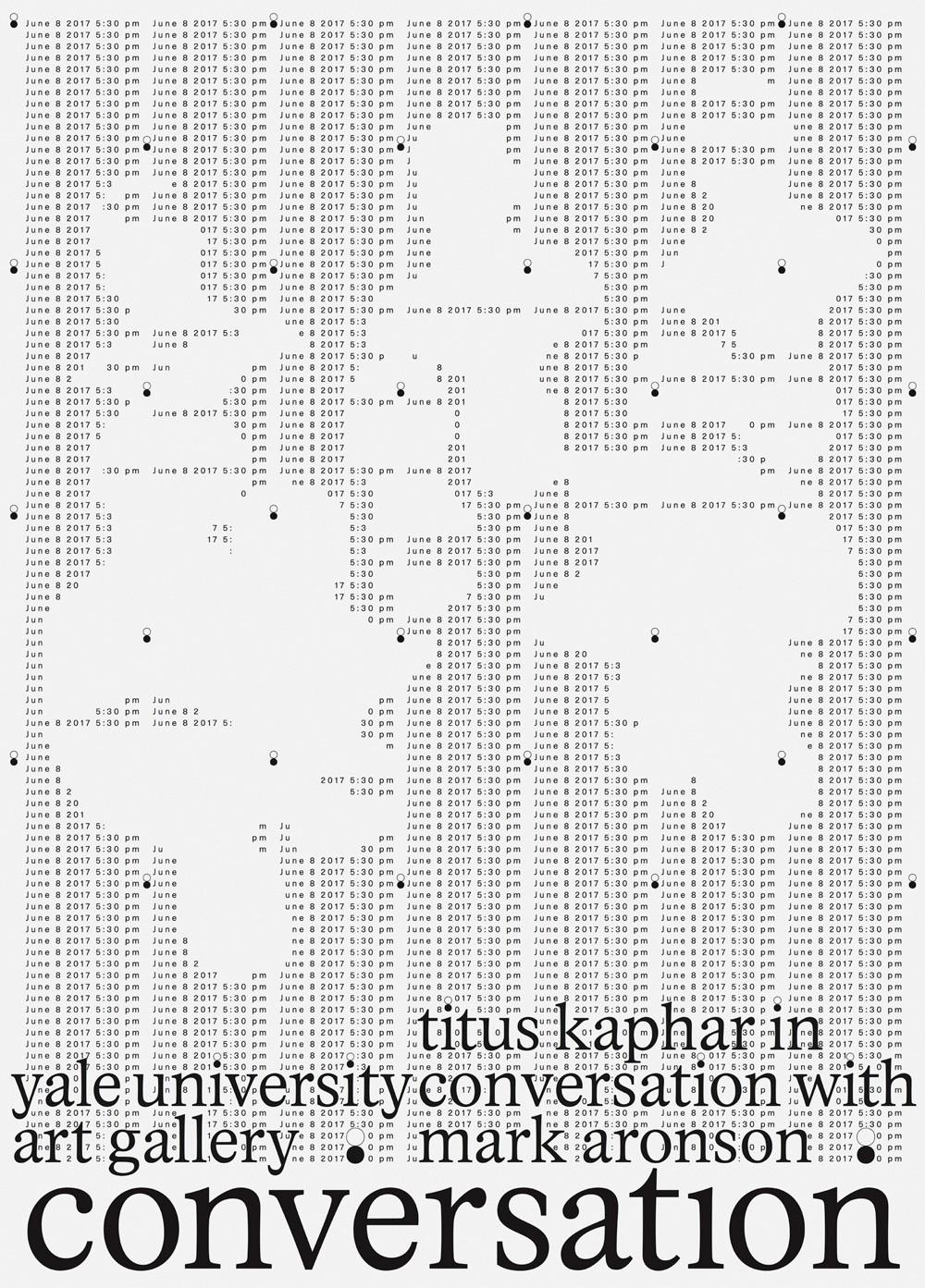 7_yale-art-gallery-poster-series-2.jpg