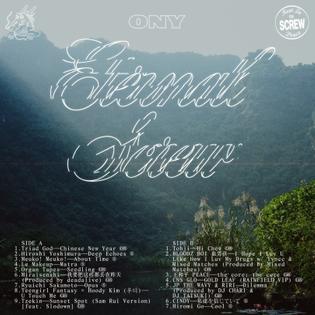 'Eternal Screw' —ONY
