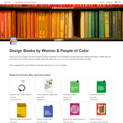 Design Books by Womxn & WOC