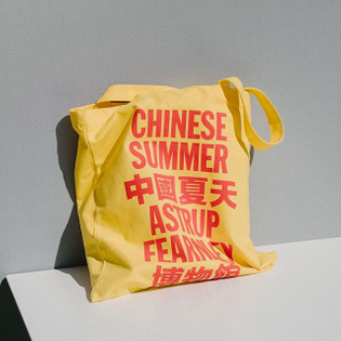 Chinese Summer is on at @astrupfearnley until 10 September. Get your 🔥🔥🔥 tote bag now at 👉🏼Group Object, link in bio. #zakgroup #groupobject #graphicdesign #visualidentity #astrupfearnley #chinesesummer #totebag