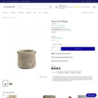 Flower Pot S Beige — The Design Part