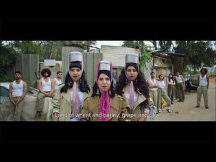 "A-WA - ""Hana Mash Hu Al Yaman"" (Official Video)"