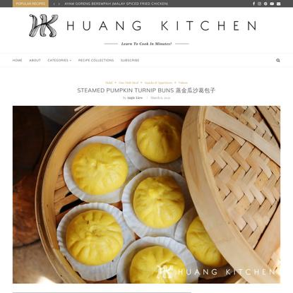 Steamed Pumpkin Turnip Buns Recipe (Bao Buns) 蒸金瓜沙葛包子食谱 | Huang Kitchen