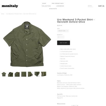 Ura Weekend 3-Pocket Shirt - Vancloth Oxford Olive — MONITALY