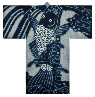 Festival kimono decorated with carp ascending a waterfall made in Akita Prefecture, late 19th-early 20th century
