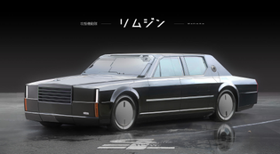 111315_veh_limousine_mk_02.jpg