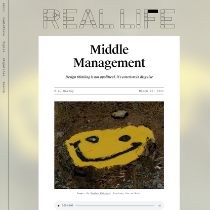 Middle Management — Real Life