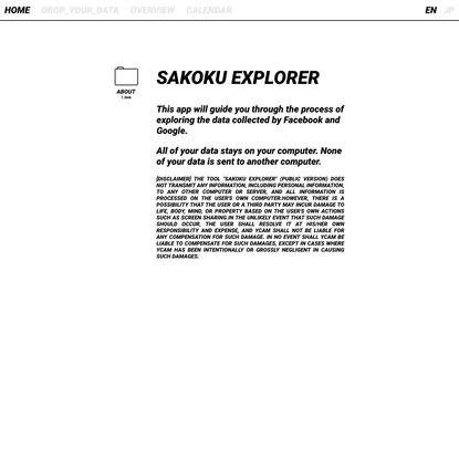 Sakoku Explorer
