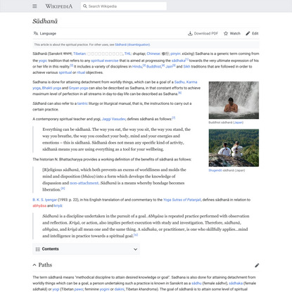 Sādhanā - Wikipedia