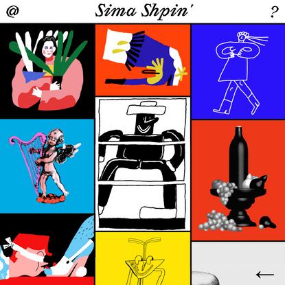Sima Shpin'