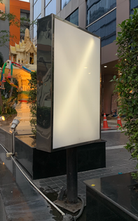 Blank Lightbox