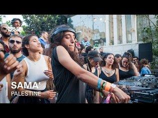 Sama' Abdulhadi | Boiler Room Palestine
