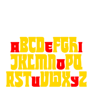 vowel_eliottgrunewald6.jpg?format=750w