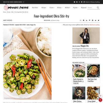Four-Ingredient Okra Stir-fry | Omnivore's Cookbook