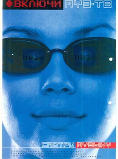 magazine-xakep_2000-07_0036.jpg