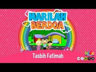 Adik Afiq, Adik Afnan - Tasbih Fatimah | Kids Song | Kids Videos | Kids Channel