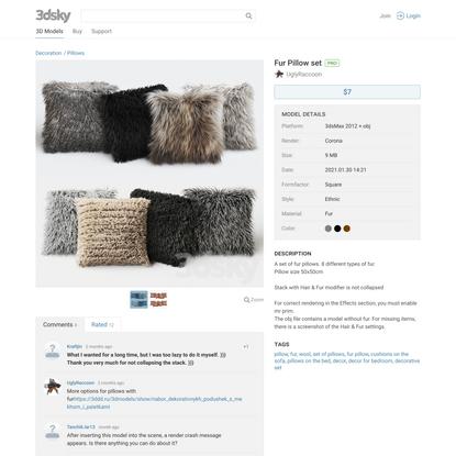 3d models: Pillows - Fur Pillow set