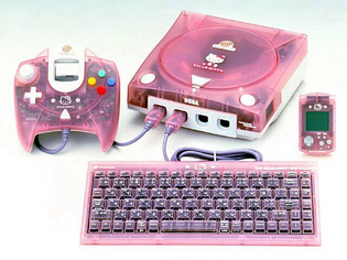 Hello Kitty Pink Edition Dreamcast (1999)