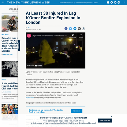 At Least 30 Injured In Lag b'Omer Bonfire Explosion In London