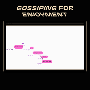 katie_gossiping_still.001.jpeg