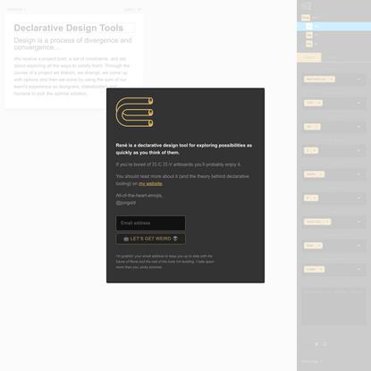 René - A Product Design Tool
