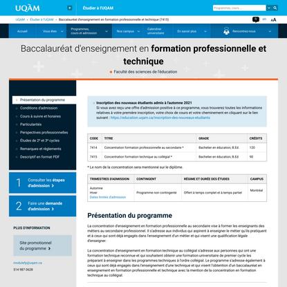 Baccalauréat d'enseignement en formation professionnelle et technique | UQAM | Université du Québec à Montréal