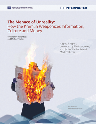 michael_weiss_and_peter_pomerantsev__the_menace_of_unreality.pdf