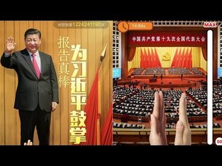 'Clap for Xi' online game goes viral