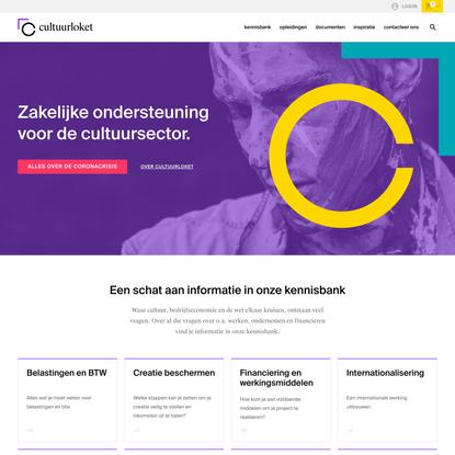 Zakelijke ondersteuning voor de cultuursector. | Cultuurloket