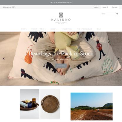 Kalinko | Handmade Homeware from Burma