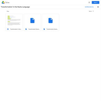 'Transformation' in the Nushu Language - Google Drive