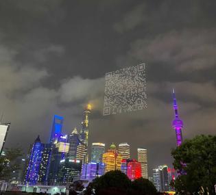 QR code on Shanghai's sky, 2021
