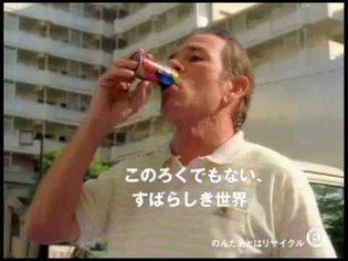 Alien Tommy Lee Jones Japanese Commercials