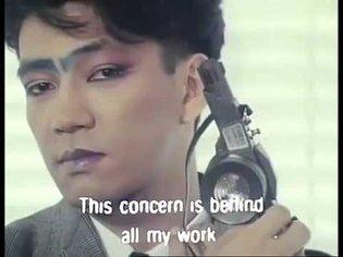 Tokyo melody: un film sur Ryuichi Sakamoto