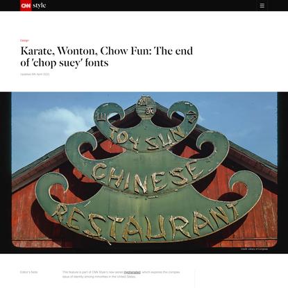 Karate, Wonton, Chow Fun: The end of 'chop suey' fonts