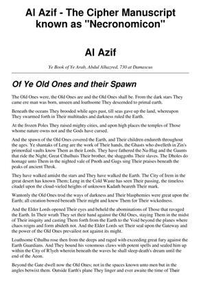 al-azif-necromonicon-[english].pdf