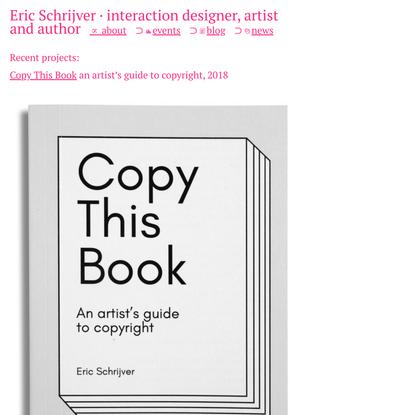 Eric Schrijver