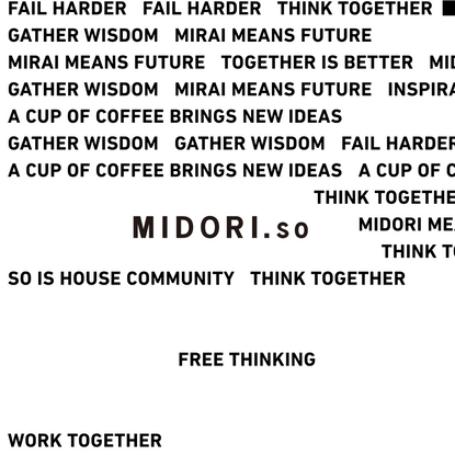 MIDORI.so | みどり荘