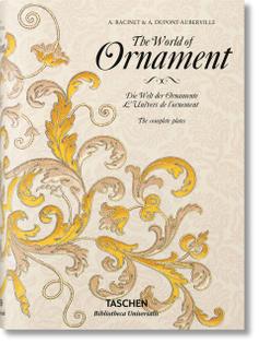 world_of_ornament_hc_bu_int_3d_45448_1601071655_id_910406.png-960x1276.jpg