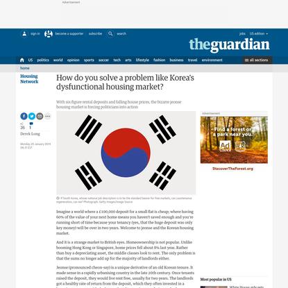How do you solve a problem like Korea's dysfunctional housing market?