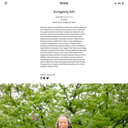 Sungyong Joh - POST SEOUL