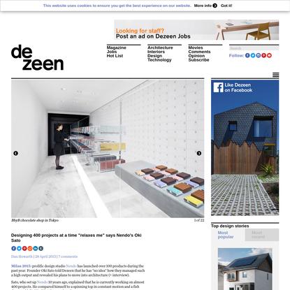 """I am addicted to design"" says Nendo's Oki Sato"