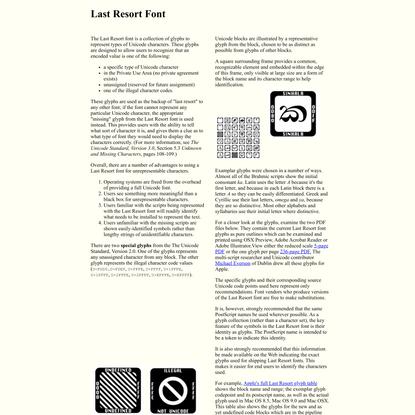 LastResort Font