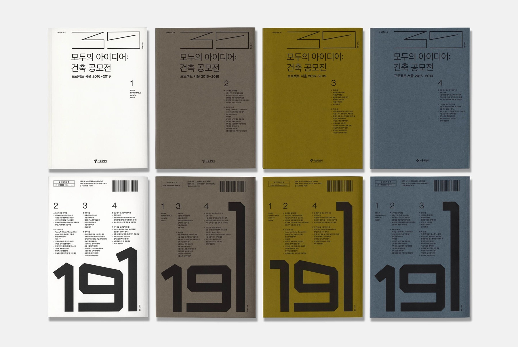 hayoung_im_graphic_design_itsnicethat_1-3.jpeg