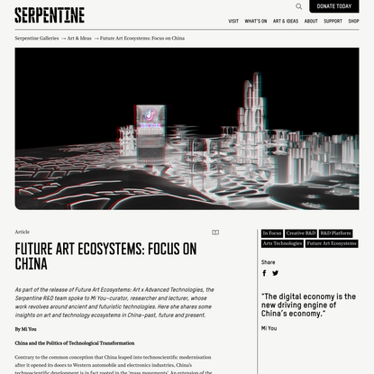 Future Art Ecosystems: Focus on China - Serpentine Galleries